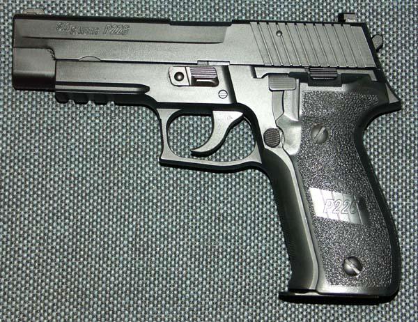 マルイ P226R ブラック