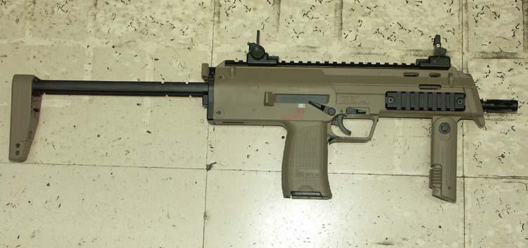 マルイ MP7A1 タンカラー
