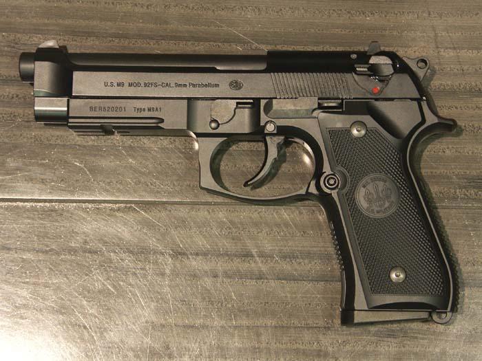マルイ M9A1