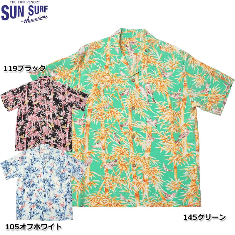 sale SUNSURF #SS38039 半袖 アロハシャツ『SPARROW'S HIDEOUT BANBOO』 メンズ 全3色 M-XL