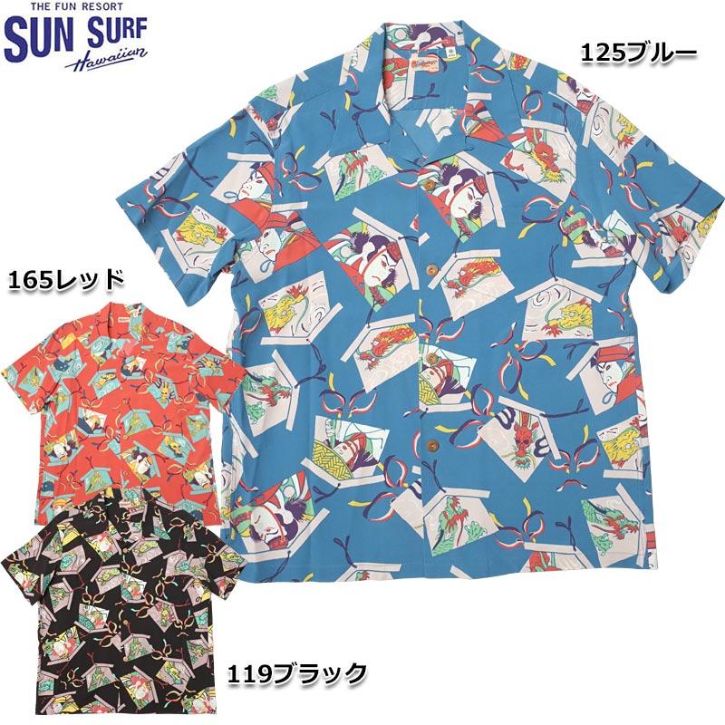 sale SUNSURF #SS38036 半袖 アロハシャツ『KABUKI MAKE UP』 メンズ 全3色 M-XL
