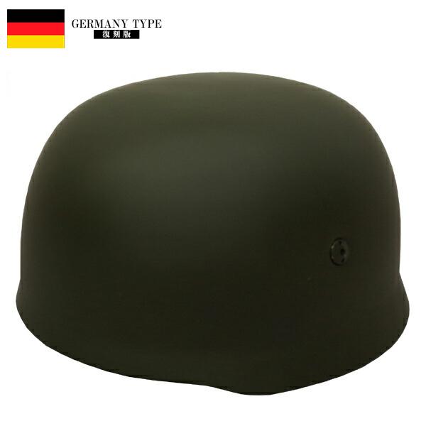 sale ドイツ軍タイプ 空挺スチールヘルメット 新品