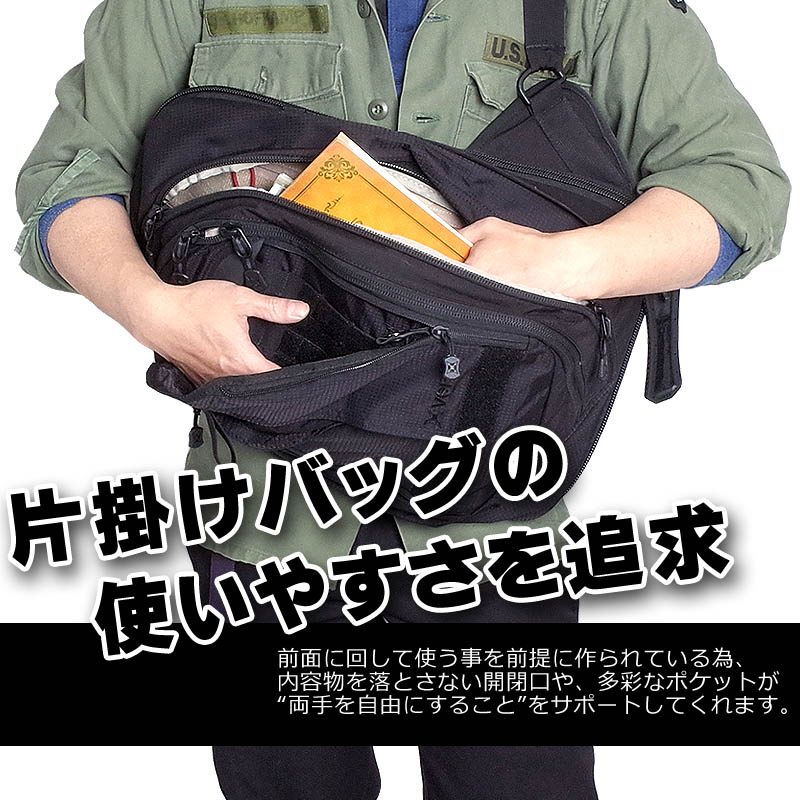 """EDC Commuter""commuter"""" VERTX vertex #VTX5010 multi purpose shoulder bag Shoulder bag military bag sabage survival game"