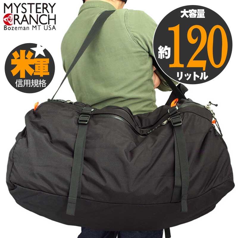 セール MYSTERY RANCH #1049 フライトモンスター ダッフルバッグ【001ブラック】【日本正規販売店】 返品・交換不可【TKA】