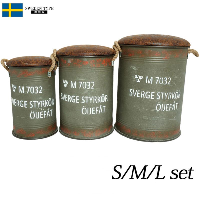 YMCLKYオリジナル スウェーデン軍式ドラム缶チェアー 3個セット【TKA】