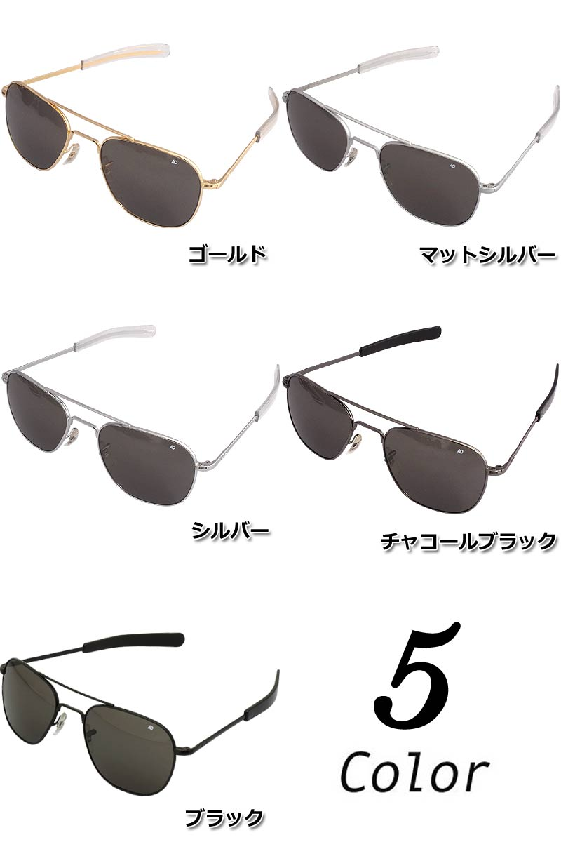 0d32bfe4db98 SEABEES Military Department Store  American Optical Eyewear Original ...