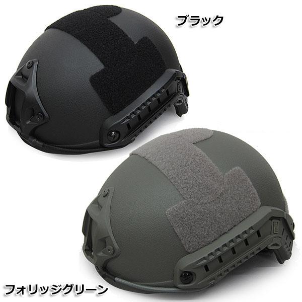 sale ★ FAST ヘルメット(ABS) MH 【フォリッジグリーン】【ブラック】