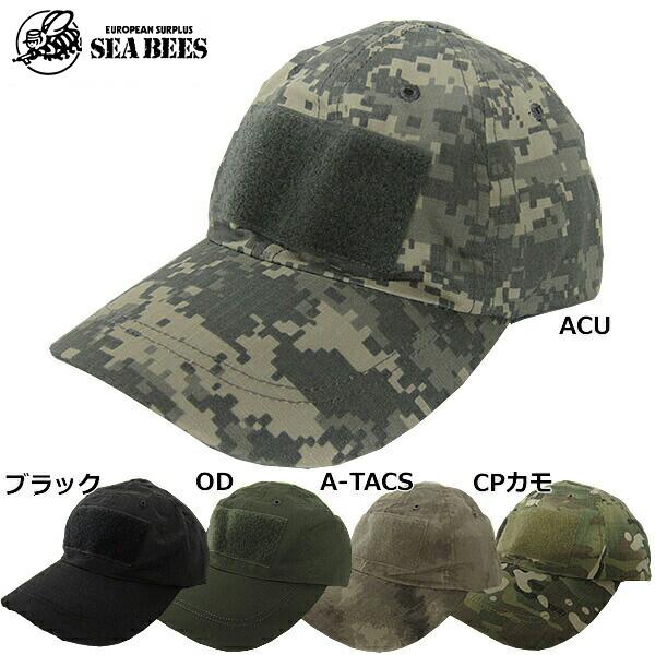 Tactical Cap fs04gm
