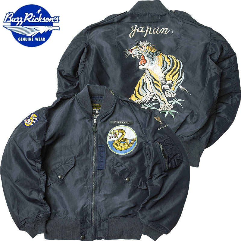 BUZZ RICKSON'S #BR13774 L-2A flight jacket