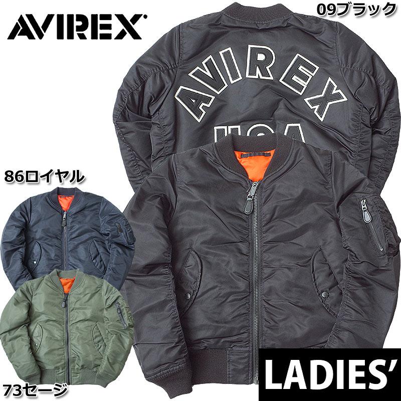 セール AVIREX レディース #6262078 MA-1 フライトジャケット 『AVIREX LOGO』 【日本正規販売店】 AVIREX/アビレックス/avirex/アヴィレックス【TKA】