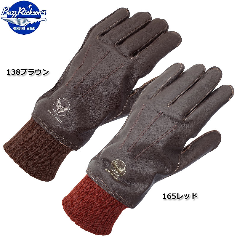 BUZZ RICKSON'S #BR02602 TYPE A-10 グローブ メンズ 全2色 8-9.5