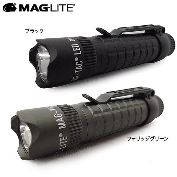 ノベルティープレゼント MAG-LITE MAG-TAC クラウンベゼル LED タクティカル フラッシュライト【ブラック】【フォリッジグリーン】【送料無料・沖縄・離島除く】