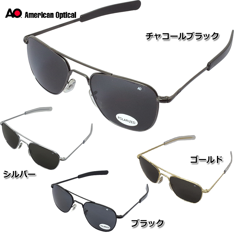 sale American Optical Eyewear Original Pilot シリーズOP52.BA.CCP【ゴールド】【ブラック】【シルバー】