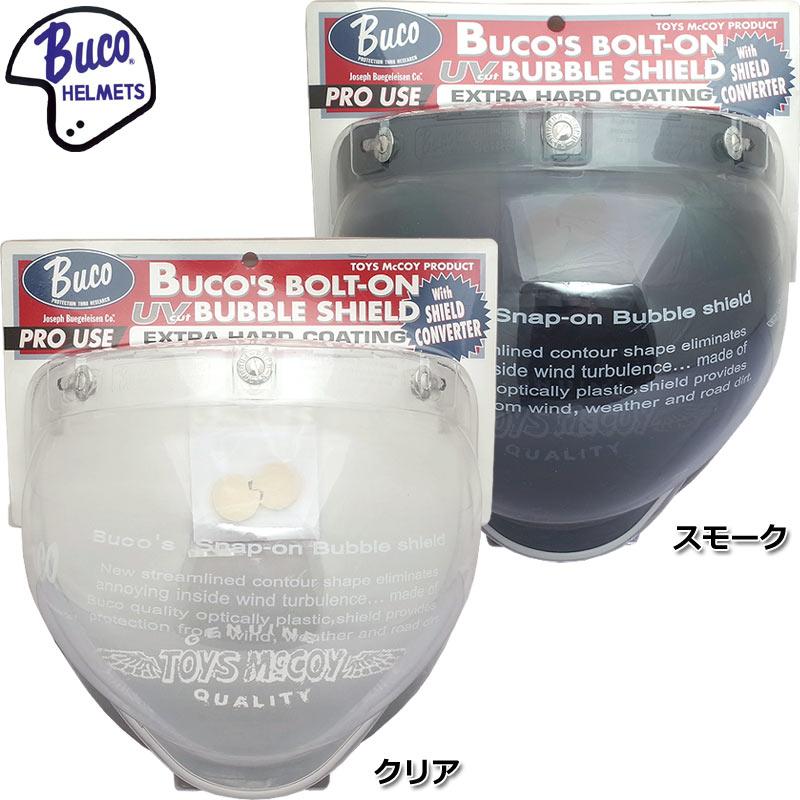 sale BUCO ボルトオン・バブルシールド WITH シールドコンバーター 全2色