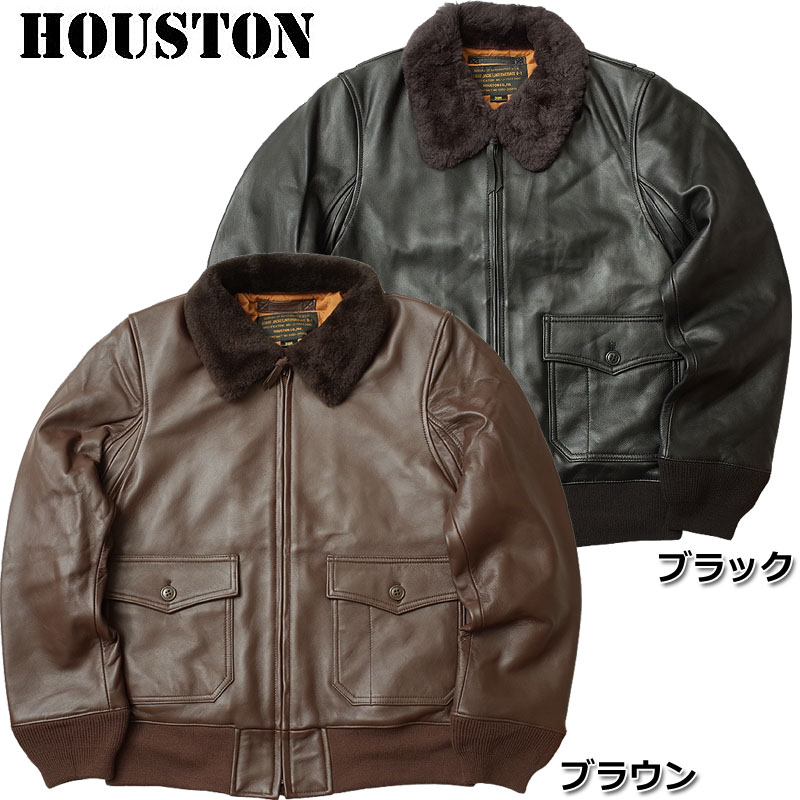 ノベルティープレゼント HOUSTON #8172 G-1 レザー ジャケット【・沖縄・離島除く】ヒューストン