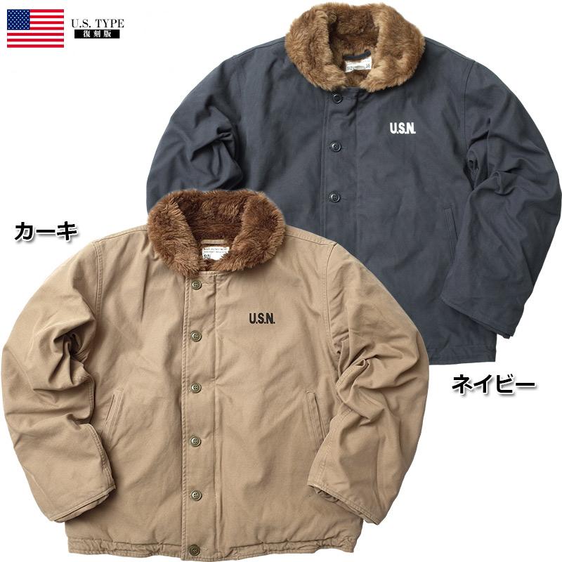 YMCLKYオリジナル 米軍タイプ N-1 デッキジャケット 新品 メンズ 2色 32-40 JJ105YN【TKA】