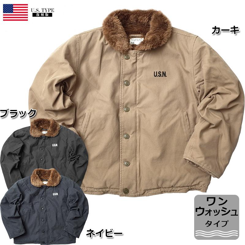 アメリカ軍 新品 送料無料 JJ105YN YMCLKYオリジナル 米軍タイプ N-1 デッキジャケット 引き出物 ウォッシュ加工 32-42 新品 TKA メンズ 3色