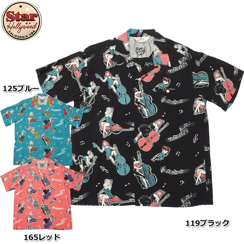 sale STAR OF HOLLYWOOD #SH38114 半袖 オープンシャツ VINCE RAY『DOUBLE BASS PINUPS』 メンズ 全3色 M-XL