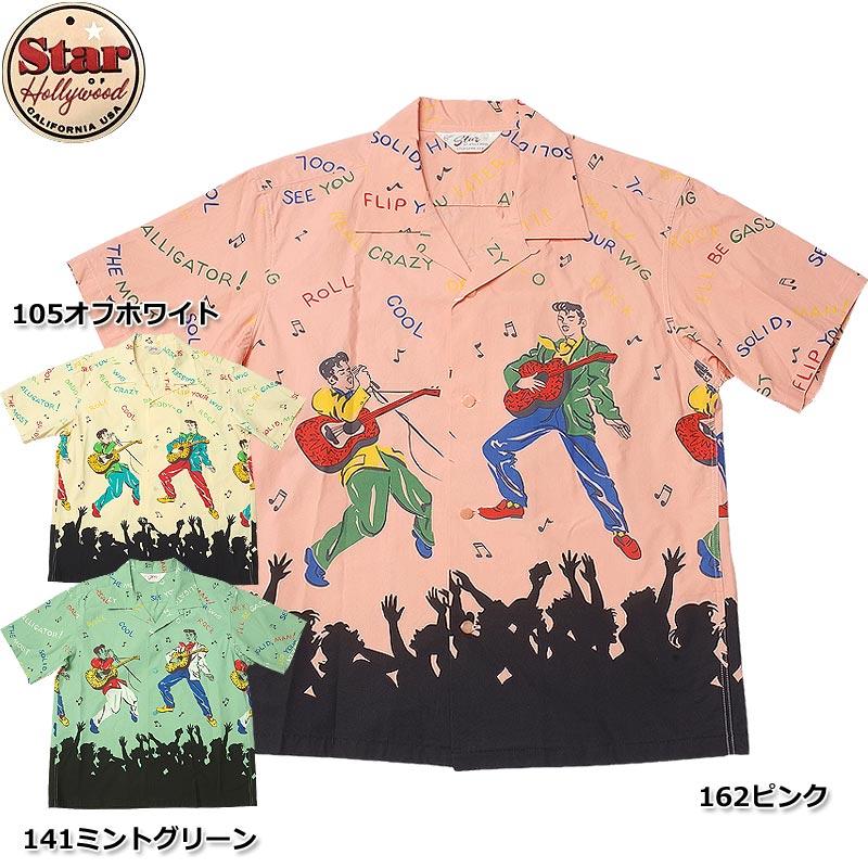 sale STAR OF HOLLYWOOD #SH38116 半袖 コットン オープンシャツ『KING OF ROCK'NROLL』 メンズ 全3色 M-XL