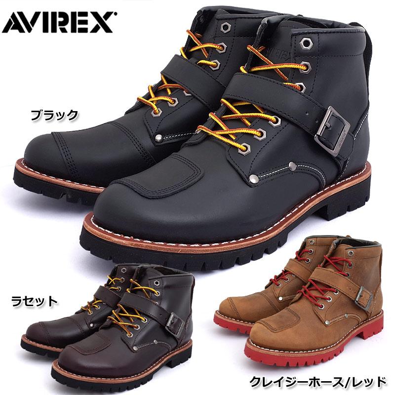 AVIREX アビレックス #AV2931 TIGER レザーバイカーブーツ 全3色 本革 カジュアル メンズ ミリタリー ファスナー ティガー 靴
