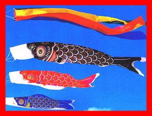 高品質の人気 【鯉のぼり】1.5mナイロン金入り【ベランダセット】, ニワグン:a161b587 --- clftranspo.dominiotemporario.com
