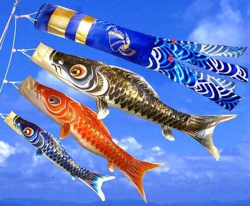 【鯉のぼり】1.5m勢雅鯉オリジナル吹流し【DX万能台セット】【送料無料】