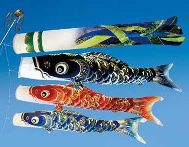 【鯉のぼり】3m宝碧鯉 庭園セット