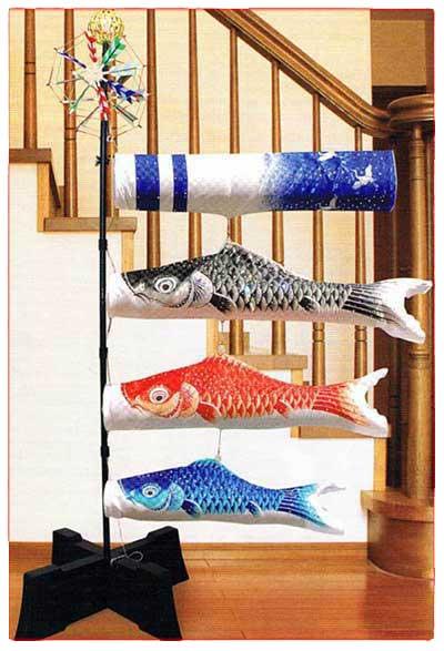 【室内鯉のぼり】ジュエリー0.7mセット