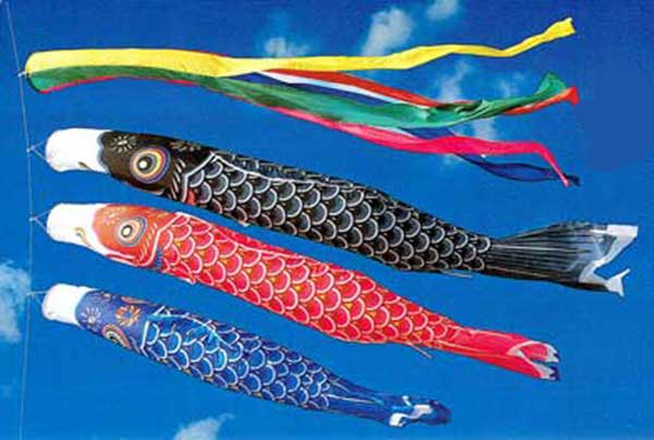 【半額】【鯉のぼり】4m鯉のぼりナイロン五色吹流6点セット【庭用】