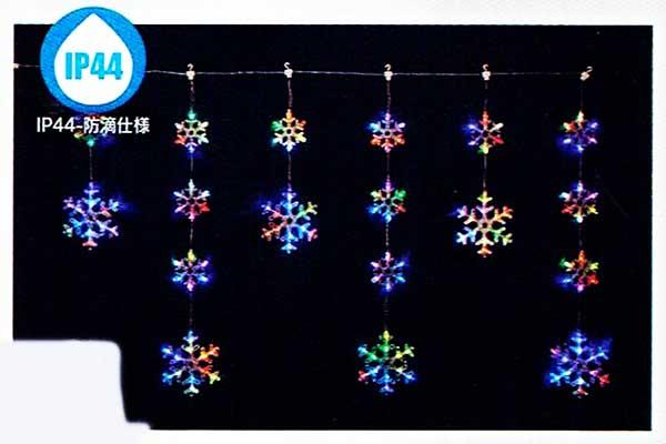 6連レインボーカラーLEDスノーフレークカーテンライト【電飾】【イルミネーション】KT-3292