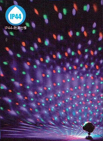 防滴仕様 イルミネーション 夜空を舞うオーロラのように幻想的な空間を演出 イベント クラブ ライブ 電飾 パーティーなどに最適 お得 公式ストア スノーフォーリングLEDプロジェクターライト KT-3356