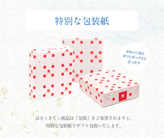 Hello Kitty Nori Chips - Flavored seaweed  (Yuzu & Honey) (norichippusuyuzu_2)