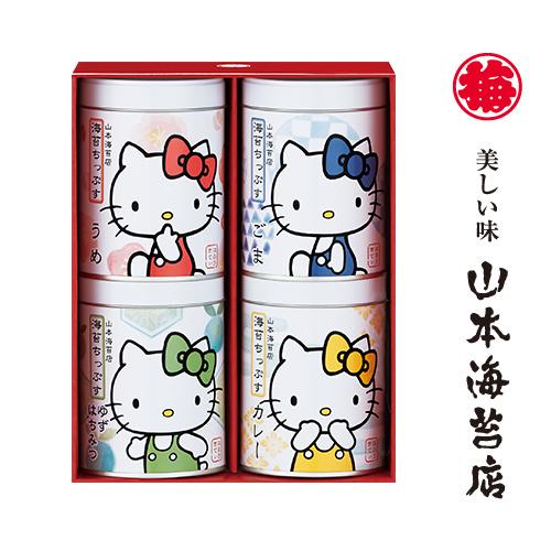 山本海藻店卓越未來四夷海苔 x 晶片 4 罐套 (的呻吟、 芝麻、 大米、 芥末芝麻) yamamotonoriten