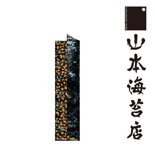 Otsumami Nori (sea urchin) - Flavored seaweed (otumamiuni)