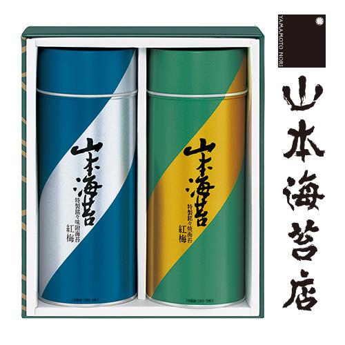 """大""""紅梅""""罐頭對準review20131215"""