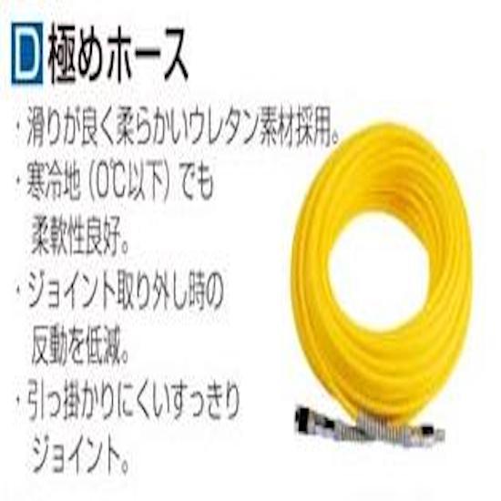 【正規店】 マキタ makita 極めホース  (外径10×内径6.8mm) 20m巻 A-46230