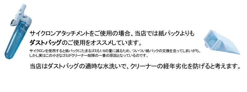 マキタ充電式コードレスクリーナー掃除機サイクロンセットCL282FDFCW-S(一年間保証付)送料無料(北海道・北東北・沖縄はのぞきます。)