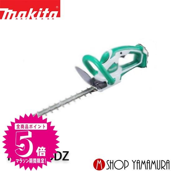 【正規店】 マキタ makita 充電式生垣バリカン 10.8V MUH353DZ  本体のみ