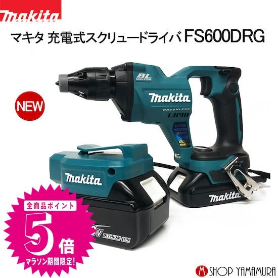 FS600DRG