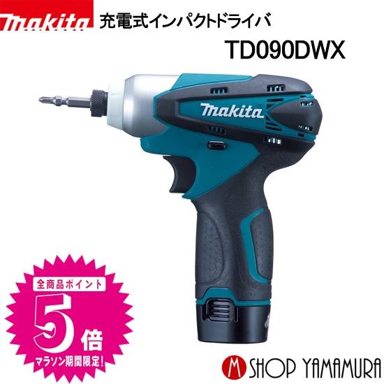 ヤマムラ独自の一年保証! (10日限定 スーパーSALE最後のポイント19倍)マキタ インパクトドライバ 10.8v 充電式インパクトドライバ TD090DWX