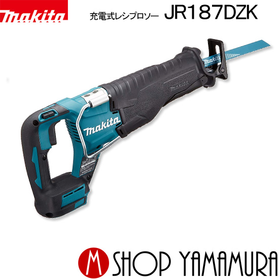 【正規店】 マキタ makita  18v  充電式レシプロソー JR187DZK  本体・ケースのみ (バッテリ・充電器別売)