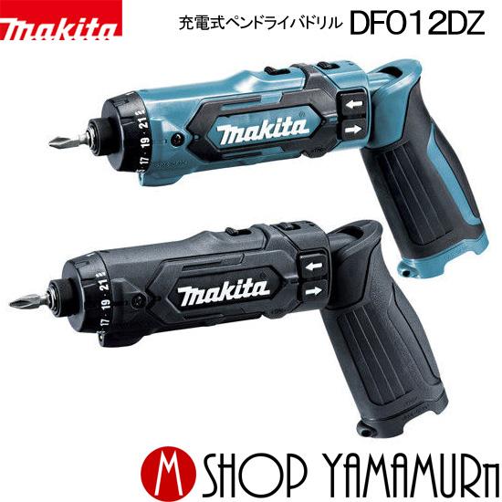 (25日限定 ポイント19倍)マキタ 充電式ペンドライバドリル DF012DZ本体のみ(バッテリ・充電器・ケース別売)