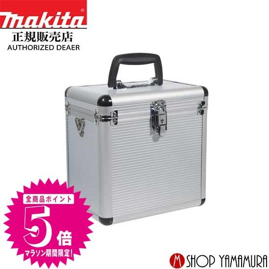 makita 正規店 マキタ レーザーSK14P A-59514 クリアランスsale 期間限定 SK23P用収納ケース 海外並行輸入正規品