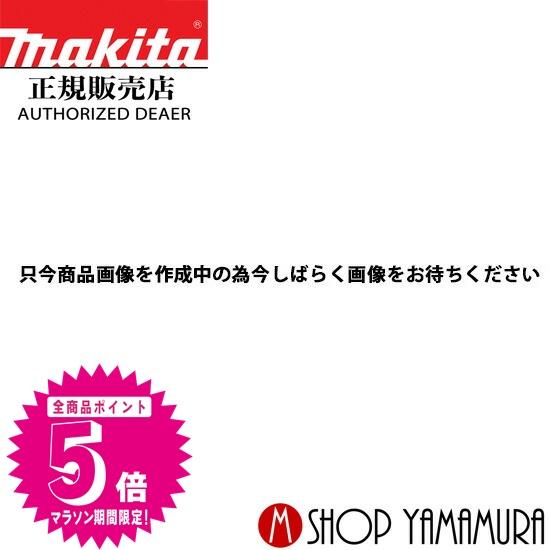適用モデル TW700D 正規店 マキタ makita 821829-9 ◆セール特価品◆ 充電式インパクトレンチケース 18V 予約販売品 ケースのみ