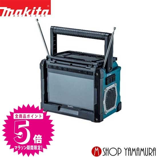 マキタ 充電式ラジオ付きテレビ (15日限定 ポイント19倍)マキタ 充電式ラジオ付きテレビ TV100 本体のみ(バッテリ・充電器別売り)