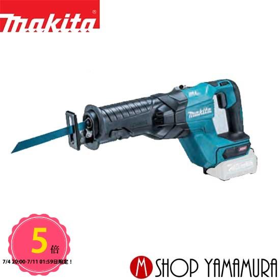 【正規店】 マキタ makita 40V 充電式レシプロソー JR001GZK 本体のみ