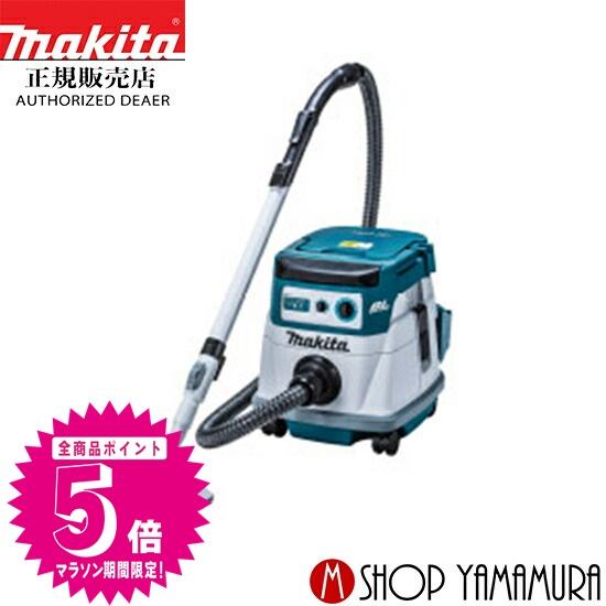 【正規店】 マキタ makita 18V 36V 充電式ドライクリーナ VC866DZ (本体のみ)  集じん容量 8L 乾湿両用