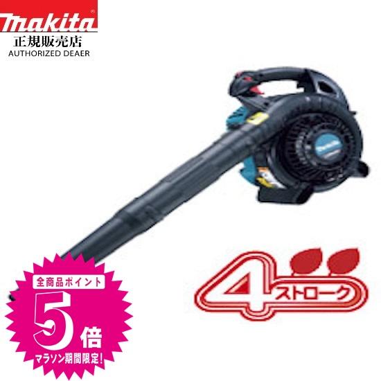 makita 買い取り ギフト 25日 工具限定P5倍 正規店 EUB4250SP エンジンブロワ マキタ