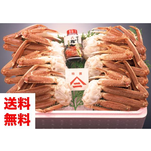 【かにすきのだし付き】かにすき用ズワイガニ。殻はそのままたっぷり6人前(2.5kg)[冷凍][ずわい蟹][5L3匹だし1本]