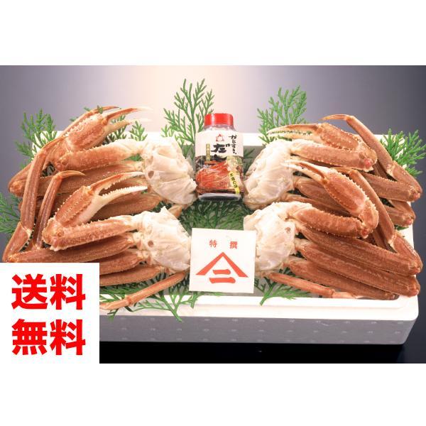 【かにすきのだし付き】かにすき用ズワイガニ。殻はそのままたっぷり4人前(1.4kg)[冷凍][ずわい蟹][4L2匹だし1本]